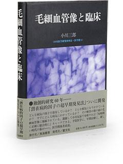 book1_ph1